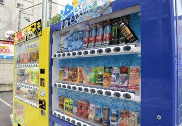 Japonská láska k prodejním automatům